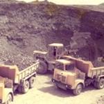 Flood History - Quarry